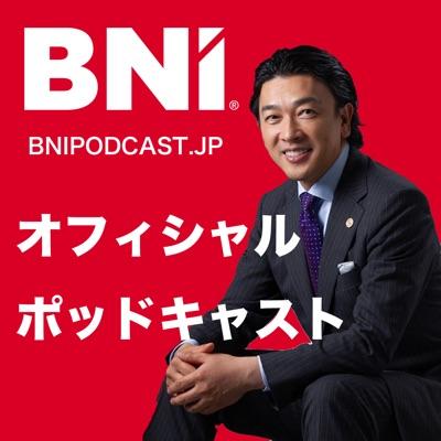 Official BNI Podcast:Official BNI Podcast