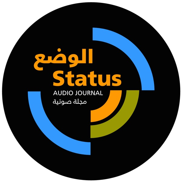 Status/الوضع