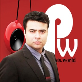 On The Front with Kamran Shahid on Apple Podcasts