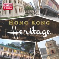 Hong Kong Heritage podcast