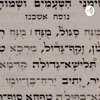 Sefer Bereishis 5780 and other Torah portions and Shabbos Zemiros artwork