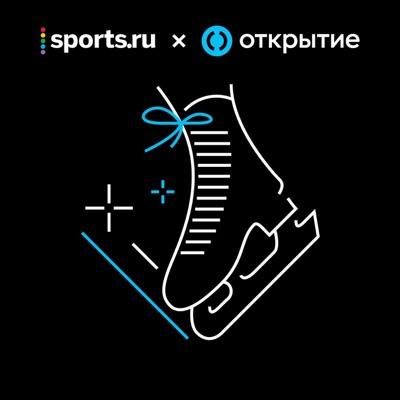 Наша фигурка:Sports.ru