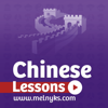 Learn Chinese - Easy Situational Mandarin Chinese Audio Lessons - Melnyks Chinese