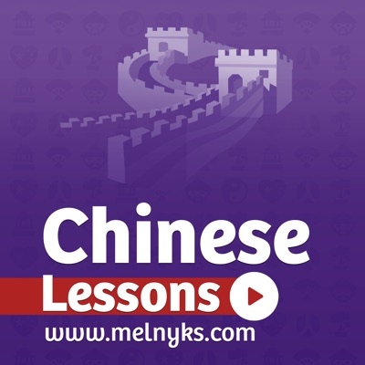 Learn Chinese - Easy Situational Mandarin Chinese Audio Lessons:Melnyks Chinese