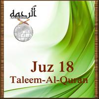 Taleem-Al-Quran Juz_18feed podcast