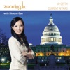 Zooming In with Simone Gao