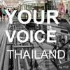 Your Voice Thailand artwork