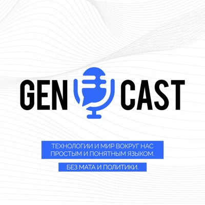 genYcast
