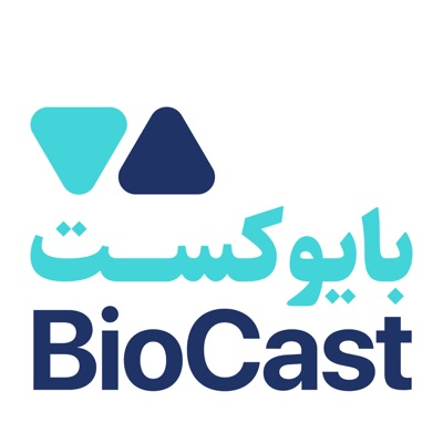 BioCast | بایوکست