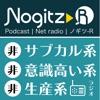 ノギツ-R