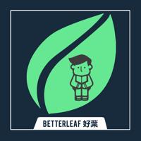 BetterLeaf 好葉