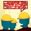 Forum Focus artwork