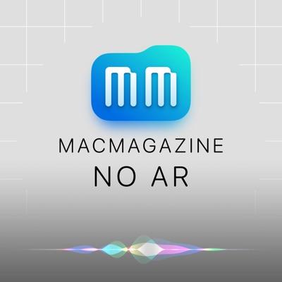 MacMagazine no Ar:MacMagazine.com.br