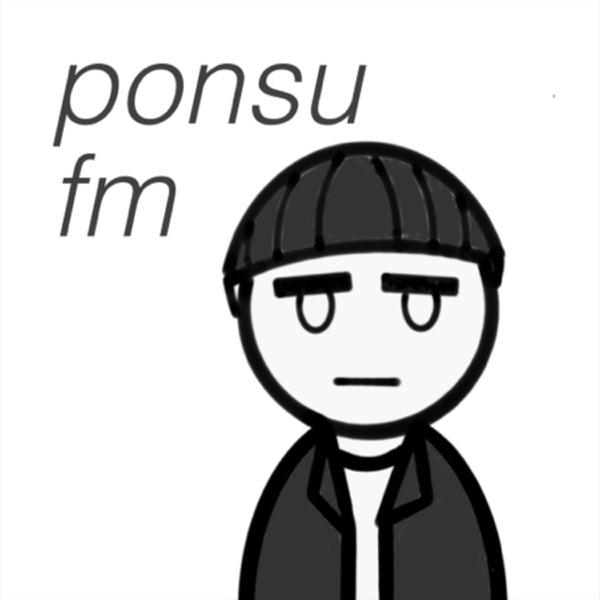 ponsu fm - 寝る前に聞く日常ラジオ
