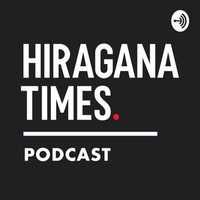 Hiragana Times Podcast
