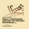 Simply The Best: Great Companions Around The Prophet Muhammad ï·º