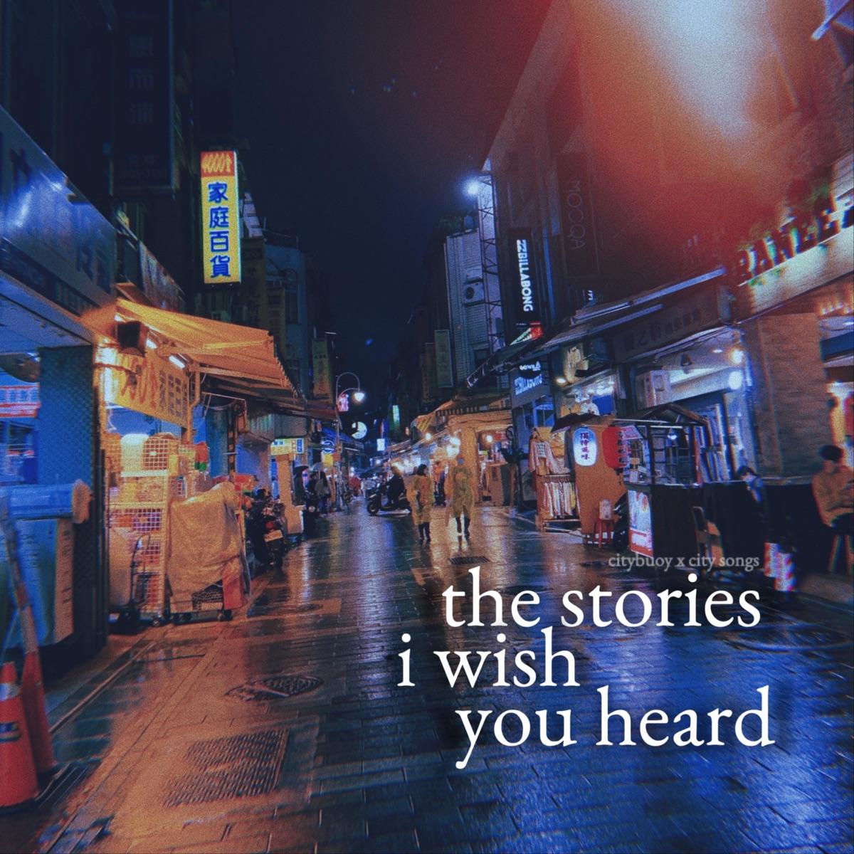 the stories i wish you heard
