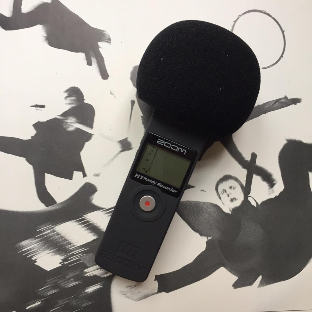 MusicTrailsNL, een podcast over een Nederpopboek in wording door Marc Stakenburg.