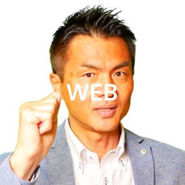 音声メディア運用やオンラインマーケティングに関する情報を毎日更新