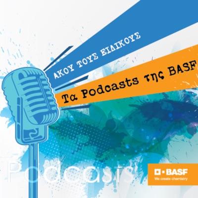 Tα Podcasts της BASF