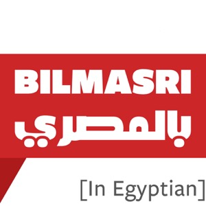 Bilmasri [in Egyptian Arabic]