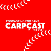 CARPCAST-カープキャスト