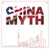 China Myth Podcast