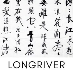 Longriver Podcast
