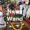 News Wand artwork