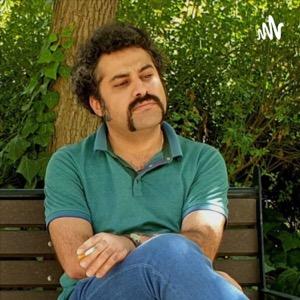 نوشتههای حا.میم: حسام الدین مطهری