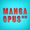 Manga Opus artwork