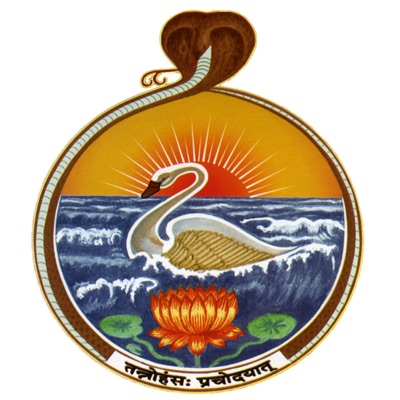 Bhagavad Gita with the Commentary of Shankaracharya