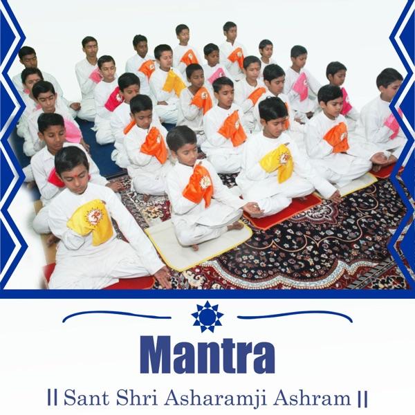 Mantra - Sant Shri Asharamji Bapu Mantra Artwork