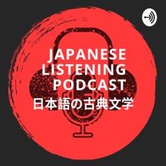 Japanese Listening Podcast