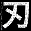 TANZŌ TALKS artwork