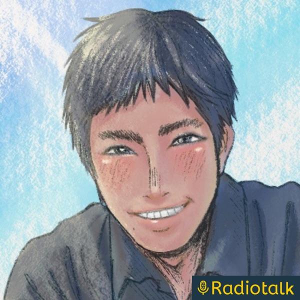 ナオキ編集長のWEB転職ラジオ