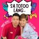 Sa Totoo Lang..