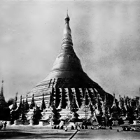 Myanmar Oral History Project - life stories podcast