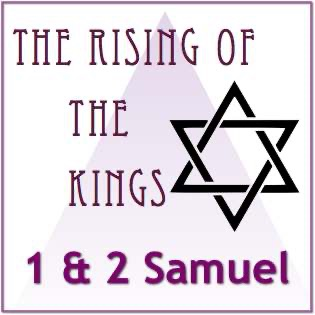 Books of 1 and 2 Samuel