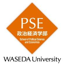 政治経済学部 School of Political Science and Economics