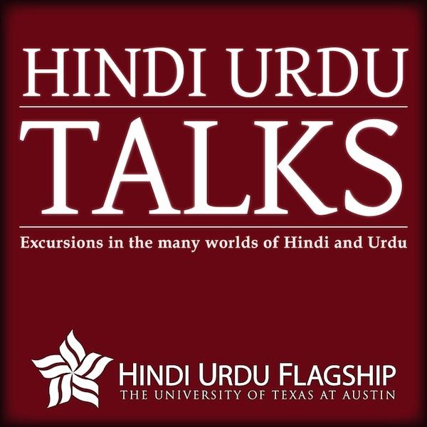 Mujtaba Hussain – Urdu Satire – The Hindi Urdu Flagship at the
