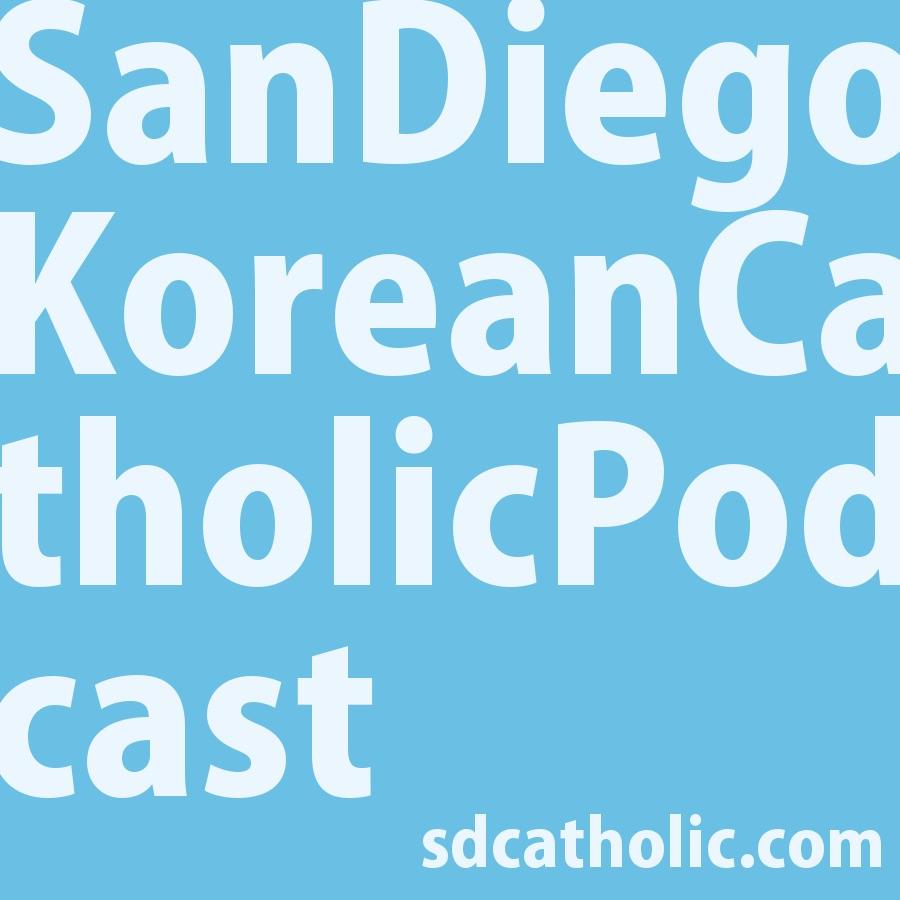 SD가톨릭방송