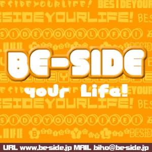 石川・ホンマ・ぶるんのBe-side Your Life:石川昭人