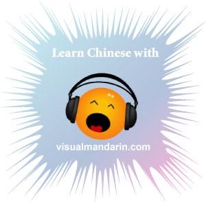 Learn Chinese - Visualmandarin