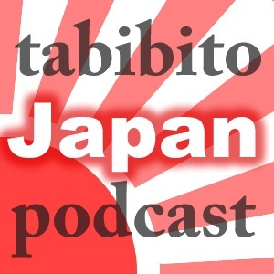 Tabibito Japan Podcast