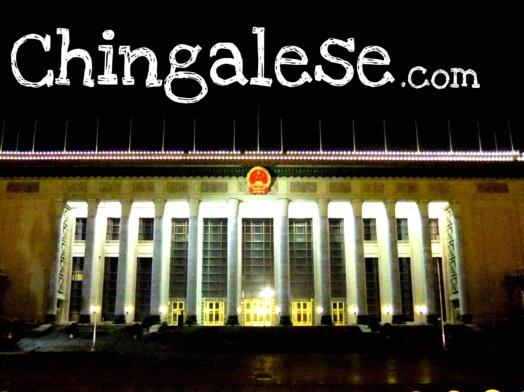 Chingalese.com