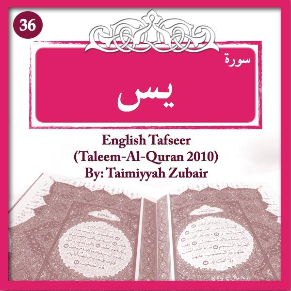 Tafseer-Surah-Ya-Sin-36