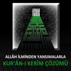 AHMED HULUSİ - KUR'ÂN-I KERÎM ÇÖZÜMÜ - TÜRKÇE