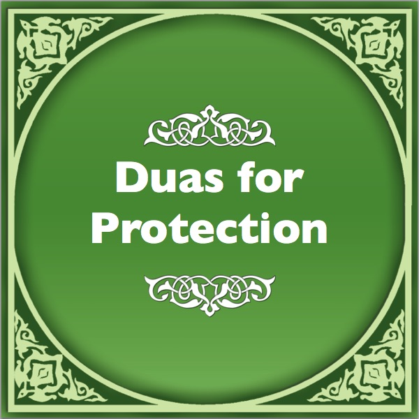 Duas-for-Protection