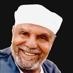 Tafseer Quran - Shaarawy
